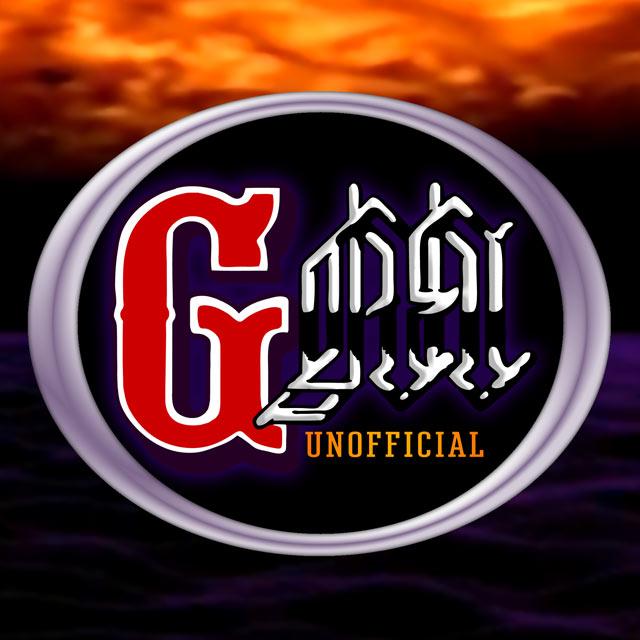 GMW icon lores
