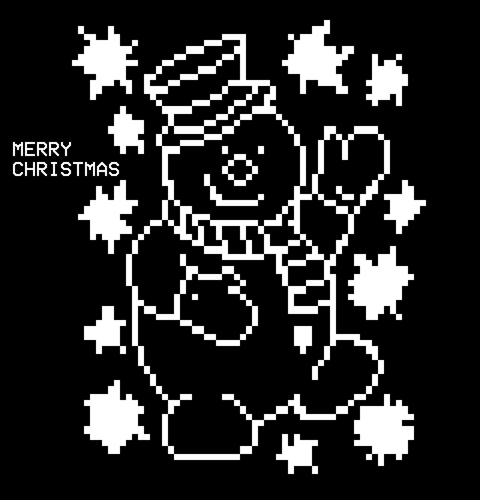Snowman by Simon Ferre